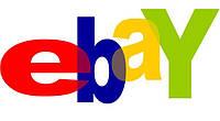 Доставка с Ebay!Запорожье Украина
