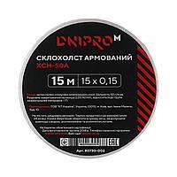 Стеклохолст армированный для швов ГКЛ DNIPRO-M 150х15 80730002