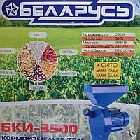 """Кормоизмельчитель Беларусь (зернодробилка) БКИ-3500"""" 240кг/час"""