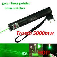Зеленая лазерная указка Laser Pointer PRO  5000 mW