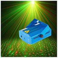 Лазерный-диско проектор YX-09 (YX-039 )лазер диско - (точки) ГАРАНТИЯ