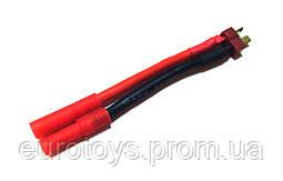 Переходник AGA POWER T-Plug Male -> HXT 4.0mm для аккумуляторов