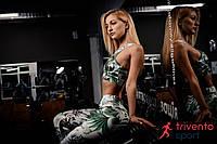 Стильный спортивный костюм для фитнеса, спорта, бега, йоги. Белый с зеленым