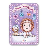 Метрика постер для новорожденных А3 формат Лев, КОД: 182631