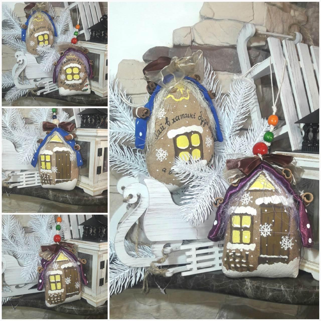 Современный коричный домик, ручная работа, разные цвета, выс.16 см., 140/120 (цена за 1 шт. + 20 гр.)