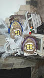 Современный коричный домик, ручная работа, разные цвета, выс.16 см., 140/120 (цена за 1 шт. + 20 гр.), фото 6
