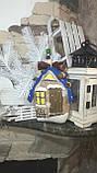 Современный коричный домик, ручная работа, разные цвета, выс.16 см., 140/120 (цена за 1 шт. + 20 гр.), фото 7
