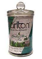 Чай зеленый с кусочками яблок, специями и лепестками цветов Tarlton Green Slim Tea 160 в стеклянной банке