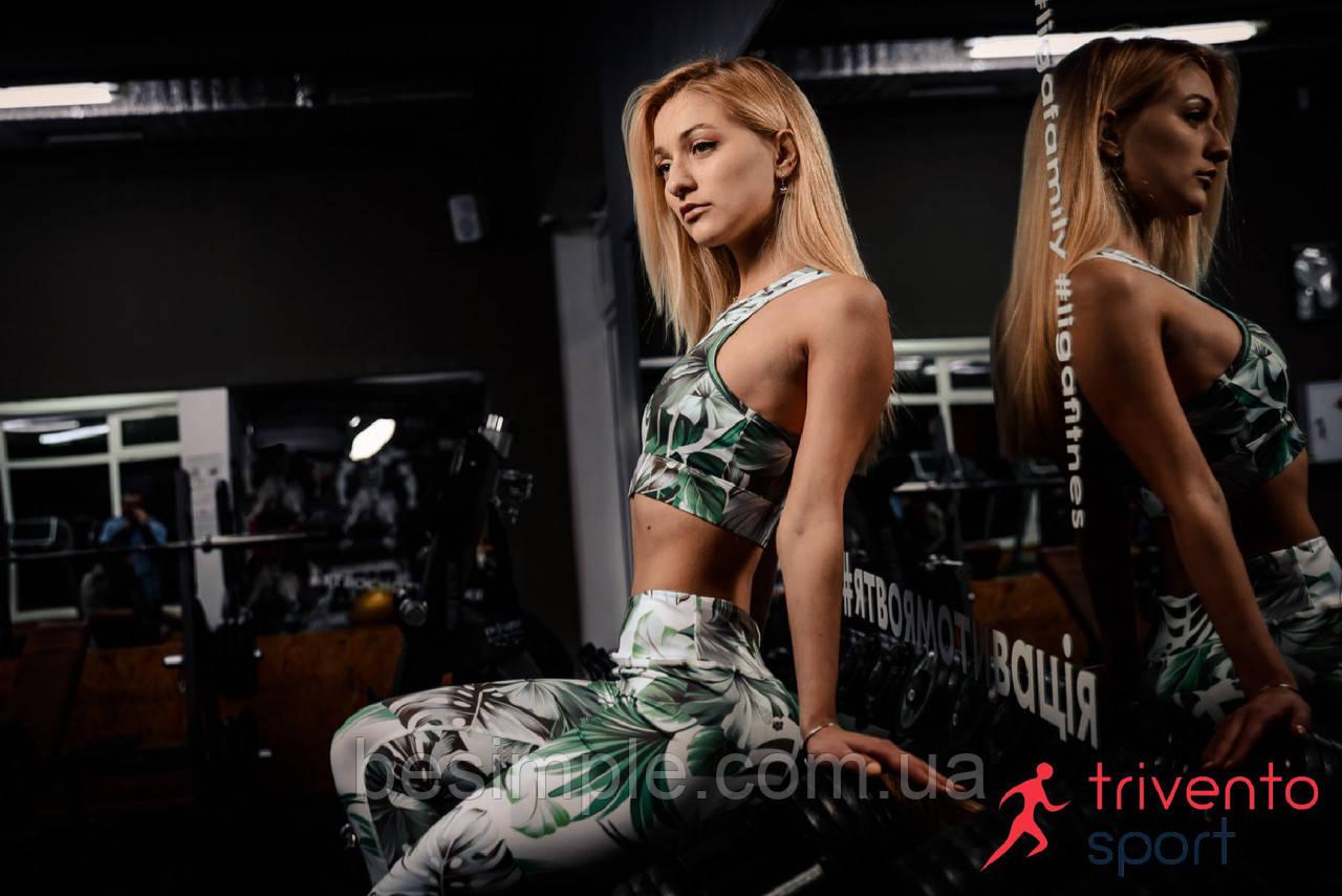 Комплект для фитнеса (костюм) белый с зеленым