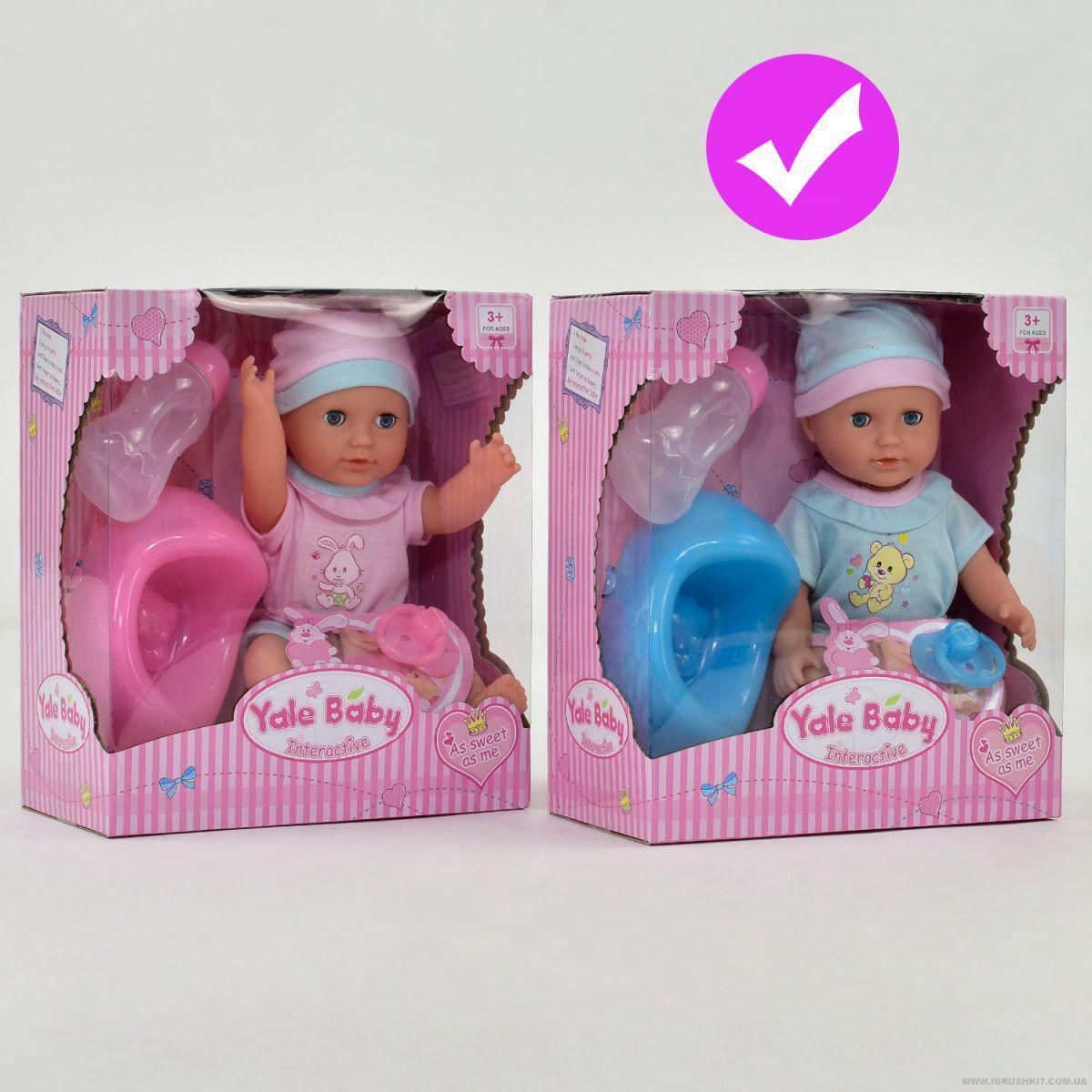 Пупс baby born с аксессуарами, бутылочка, горшок, соска, YL 1731 H