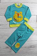 Пижама детская часы TRG