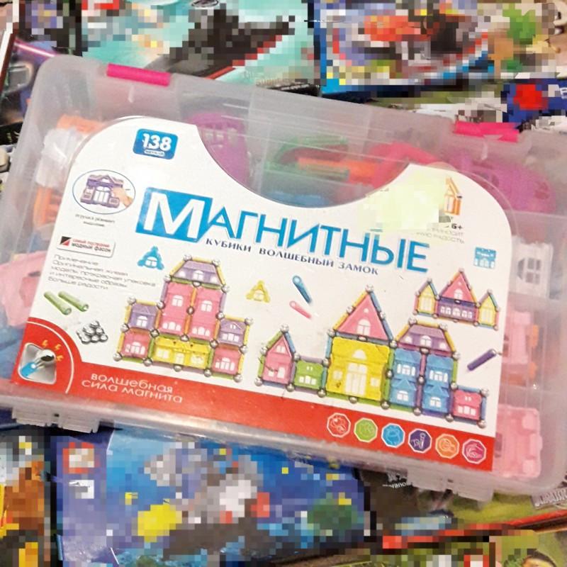 """Конструктор магнитный """"Волшебный замок"""" 138 деталей (пластик. бокс)"""