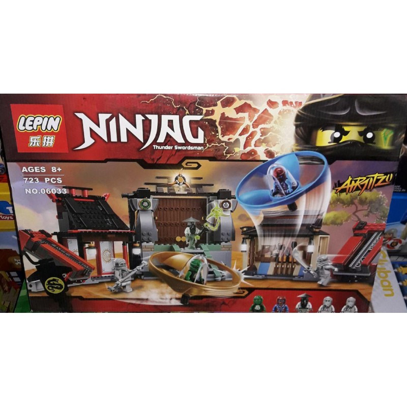 """Конструктор """"Боевая площадка для аэроджитцу"""" Lepin 06033 Ninja 723 деталей"""