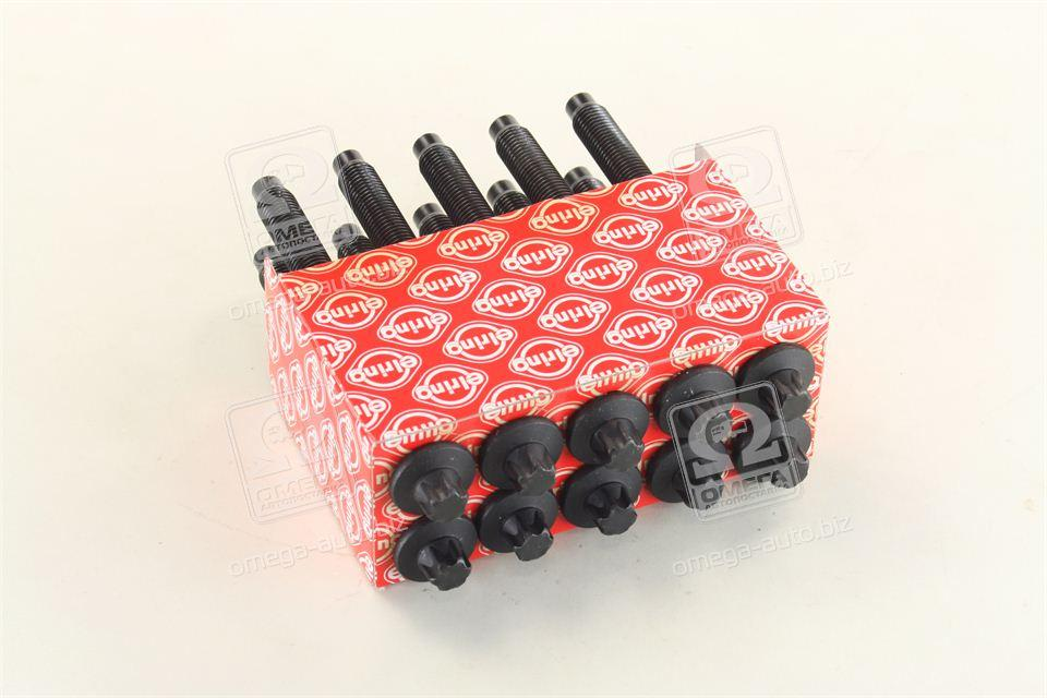 Болт головки блока (комплект) PSA 2.0TD/HDI DW10/DW12BTED4, FORD 2.0TDCI (пр-во Elring), 267.550