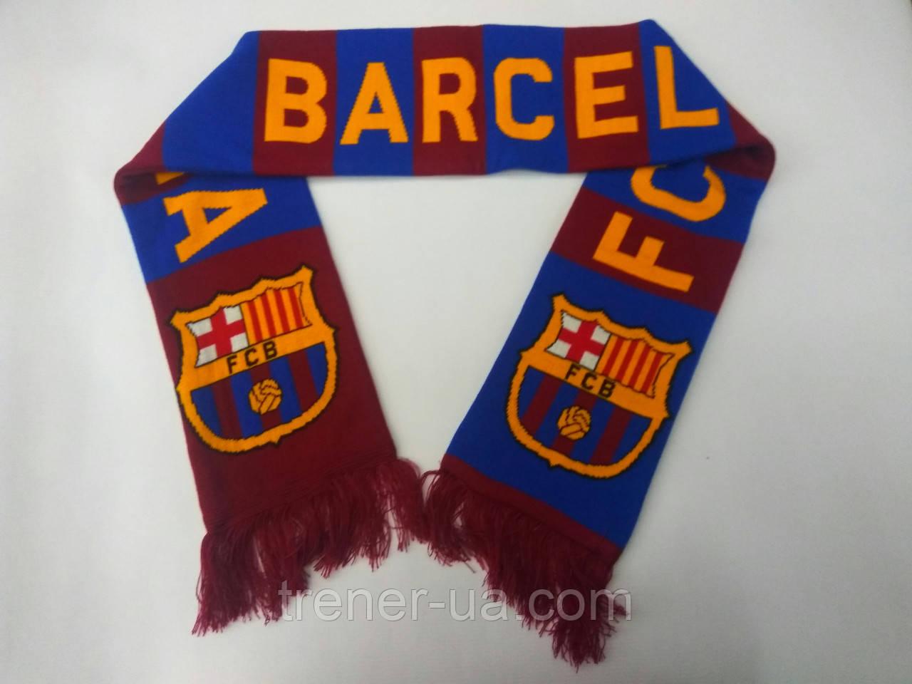 Шарф для футбольного фаната Barcelona