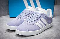Кроссовки женские Adidas Gazelle, фиолетовые 11895