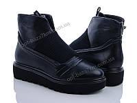 Ботинки женские Vika 902-1 (36-41) - купить оптом на 7км в одессе