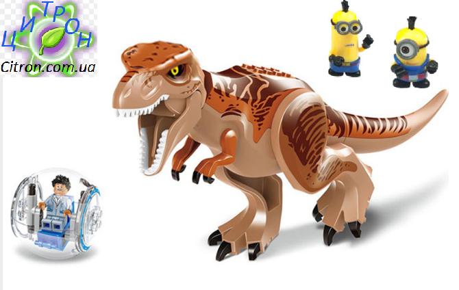 Динозавр Lele Тирекс Лего большой + шар с человечком+2 миньена. Длина 29 см. Конструктор динозавр