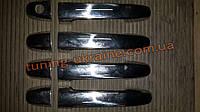 Хром накладки на ручки для Toyota Rav 4 2010-2013