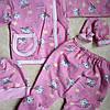 Набор комплект с шапочкой детский для новорожденного 4 предмета в роддом