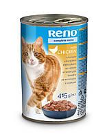 Влажный корм для котов Reno с мясом птицы 415 г