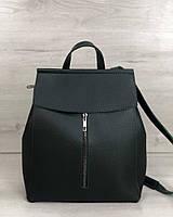 Молодежная сумка-рюкзак 45108 зеленый городской через плечо, фото 1