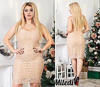 Нарядное женское платье большие размеры ИГ0103, фото 1
