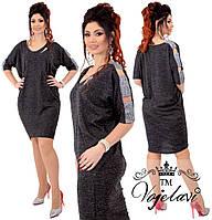 Женское Нарядное Платье (Арт. KL203/Gray)