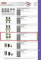 Комплект ремонтный тормозного механизма самоподвода IVECO E-Cargo/St/Trakk.93161254