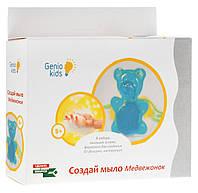Набор для  творчества Фабрика мыловарения Медвежонок Genio kids TA1102 (tsi_29677)