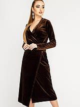 Женское велюровое платье-халат (Франческа leо), фото 2
