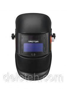 Маска сварщика Протон МС-480