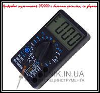 Мультиметр DT700D (ОРИГИНАЛ)