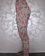 Лосины летние на девочек86.92,98,104,110 роста Розовый гибискус