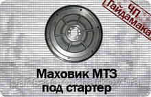240-1005115-04  Маховик с венцом Д-240 под стартер