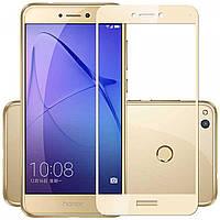 Защитное стекло AVG для Huawei P8 lite 2017 / P9 lite 2017 полноэкранное золотое