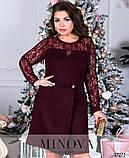 Лаконичное приталенное платье ТМ Минова раз. 50-60, фото 2
