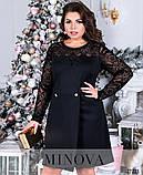 Лаконичное приталенное платье ТМ Минова раз. 50-60, фото 4