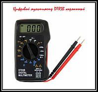 Цифровой мультиметр DT83В (ОРИГИНАЛ)