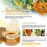 Питательная маска для лица с экстрактом и лепестками Золотого Османтуса Rorec petal mask140g, фото 5