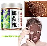 Питательная маска для лица с экстрактом и лепестками Золотого Османтуса Rorec petal mask140g, фото 8