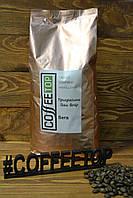 """Кофе зерновой CoffeeTOP """"Sera"""" 1 кг"""