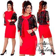 Женское Платье с Пиджаком (Арт. KL206/Red)
