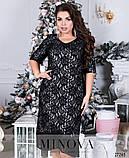 Вечернее платье с бахромой и шикарным фактурным узором ТМ Минова раз. 50-56, фото 2