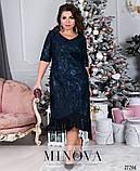 Вечернее платье с бахромой и шикарным фактурным узором ТМ Минова раз. 50-56, фото 3