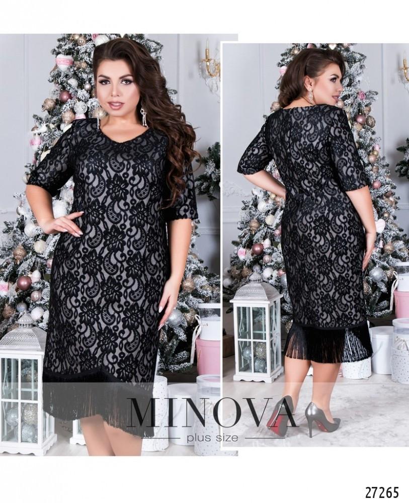 Вечернее платье с бахромой и шикарным фактурным узором ТМ Минова раз. 50-56