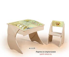 """Парта со стульчиком """"Умник"""" 1.1.23 Венге светлый/Фотопечать (ТМ Вальтер)"""