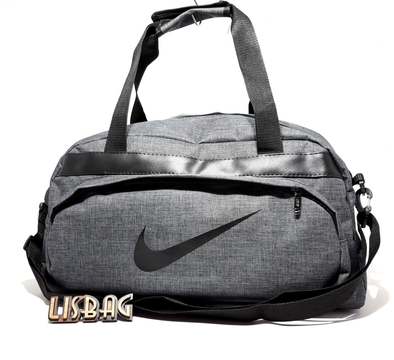 140cce93534a Большая серая, спортивная сумка Nike хорошего качества: продажа ...