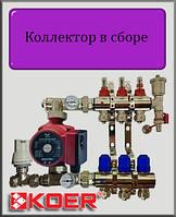 """Коллектор в сборе Koer 1"""" на 5 выходов с насосом"""