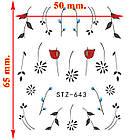Наклейки для Нігтів Водні Чорного Кольору Серія STZ 645 Квіти Гілочки Пластина 6,5 х 5 см, фото 2